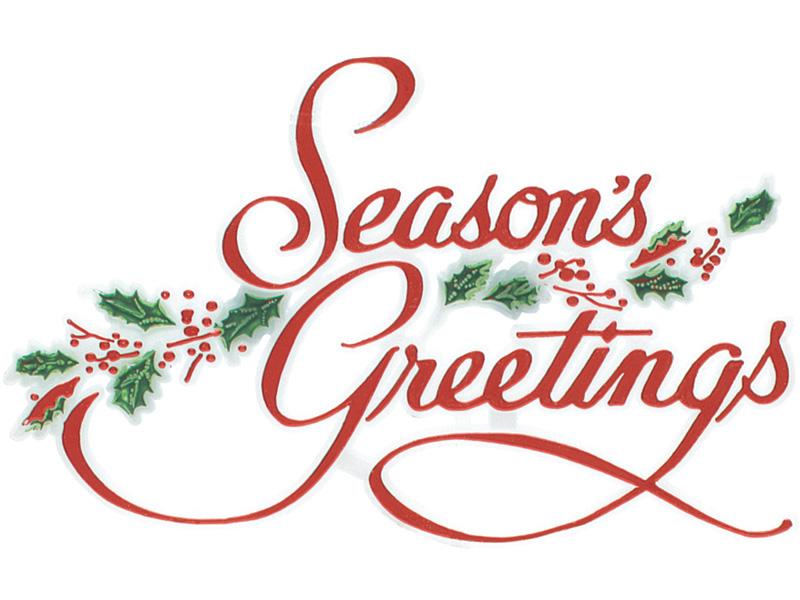 StarlineSeasonsGreetings